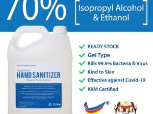 Bio Chempro Industry 5-LITER-GEL-300x225 Buy Sample